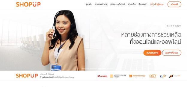ShopUp.jpg